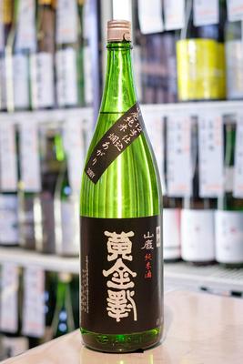 黄金澤 山廃純米原酒 1.8L