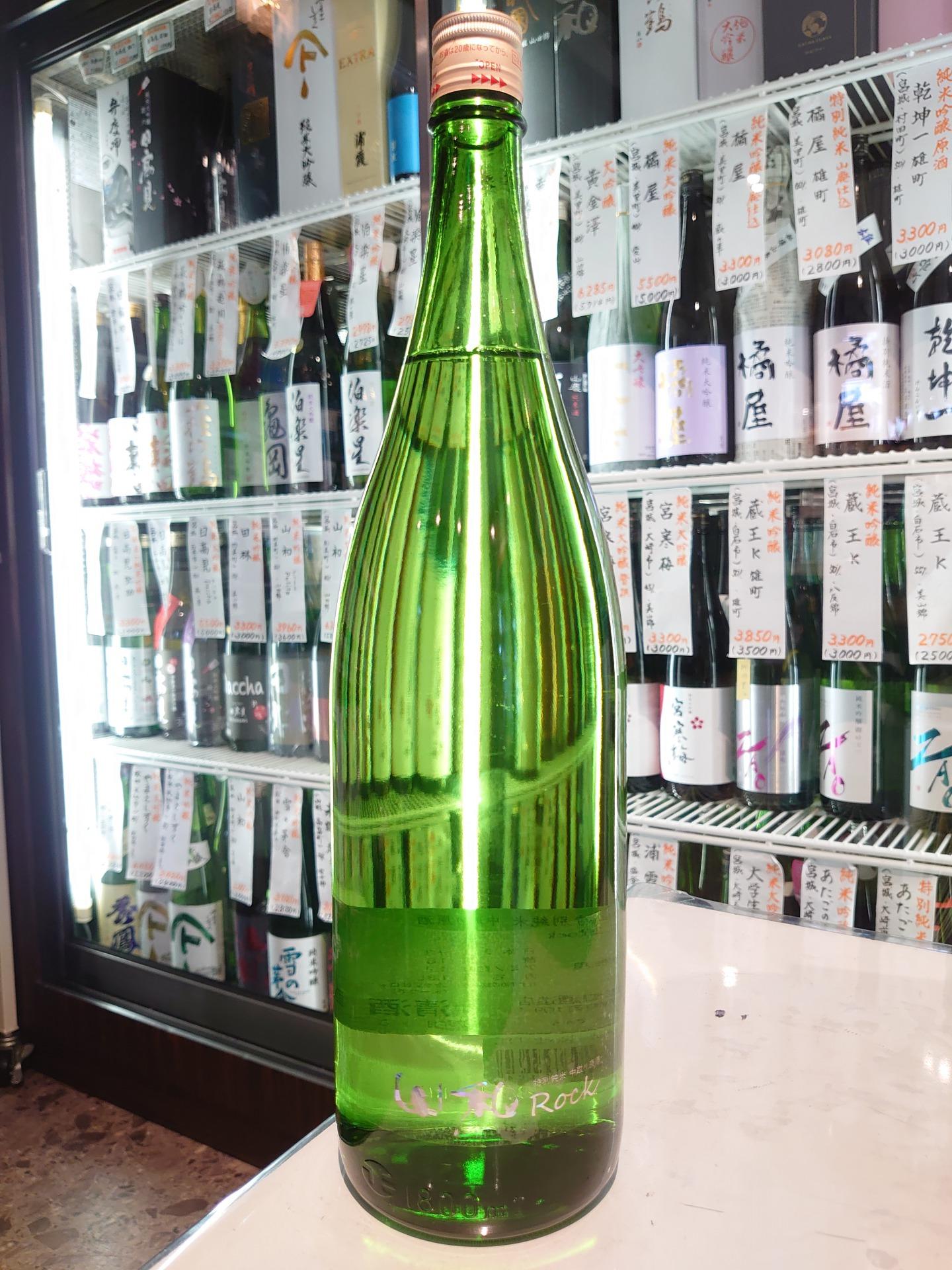山和 特別純米 中取り原酒 Rock 1.8L