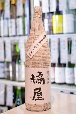 橘屋 山廃純米吟醸 1.8L