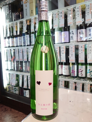 愛宕の松 純米吟醸 ひと夏の恋 720ml