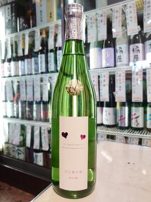 愛宕の松 純米吟醸 ひと夏の恋 1.8L