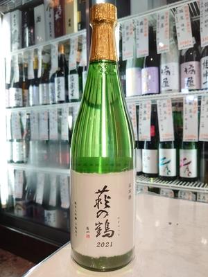 萩の鶴 純米大吟醸 斗瓶取り 720ml