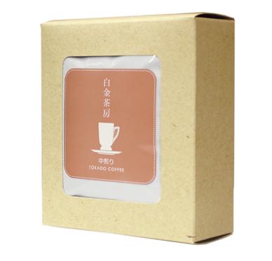 白金茶房ドリップパック(中煎り)5PAC