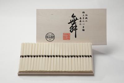 木箱入 島原手延べ素麵【㈲ふるせ】