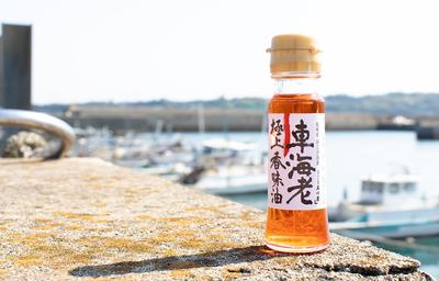 車海老極上香味油【石川屋】