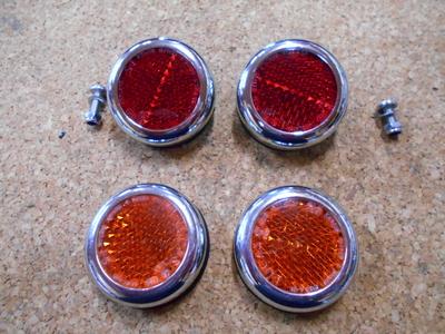 LUCAS REFLECTOR RED(NOS)+AMBERORENGE(USED) SET
