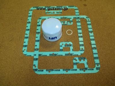 オイルフィルター交換キット(LM3.1000.1000S.ミレGT・CALIF.2.3 etc)