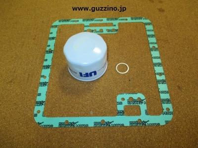 オイルフィルター交換キット(750S3.850T3.G5.LM1.2.etc)