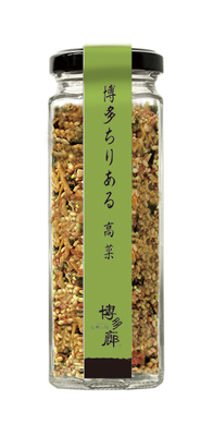 博多ちりある九州高菜