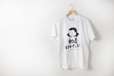 ティーシャツ白 S/M/L