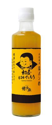 博多塩ポン酢