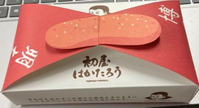 可愛いオリジナルパッケージ博多辛子明太子 小(100g)