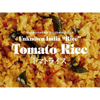 【UNKNOWN INDIA #RICE】 トマトライススパイスセット
