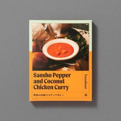 和魂印才たんどーる 『鶏肉の山椒ココナッツカレー』