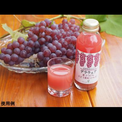 デラウェア果汁入り飲料(133g)