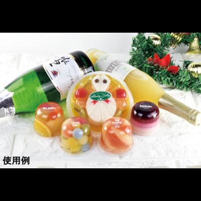 【季節限定】ウインタースペシャルボックス(WS-A)