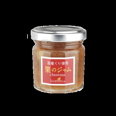 【季節限定】栗のジャム(60g)