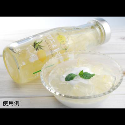アロエ&レモンソース