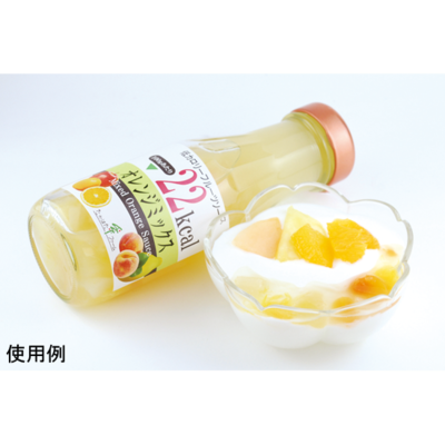 オレンジミックス 低カロリーソース