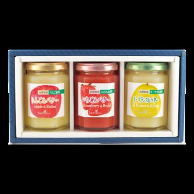 フルーツ&バター3個詰合せ(FB-03)
