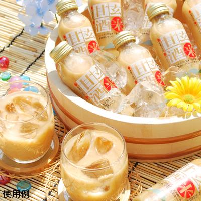 玄米甘酒(135g)