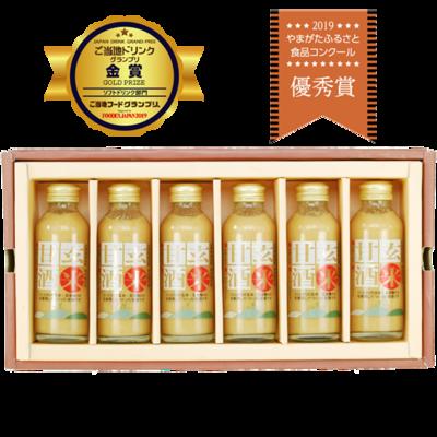 玄米甘酒6本詰合せ(GA-06)