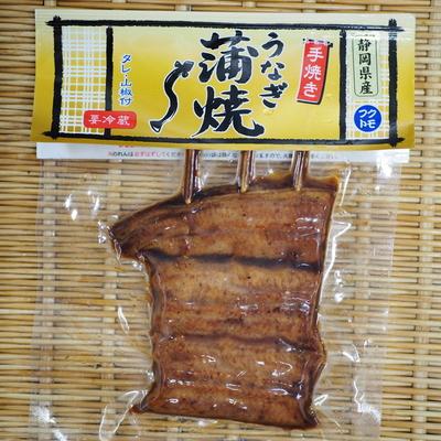 国産うなぎ串焼き110g たれ・山椒付き【水産物応援商品・送料無料】