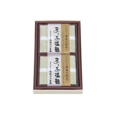 まっ茶温麺 まっ茶温麺R-10