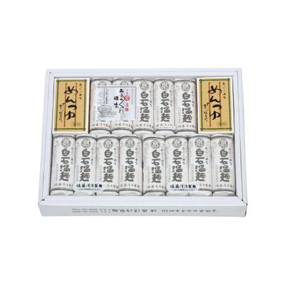 白石温麺 温麺とつゆセット DT-20
