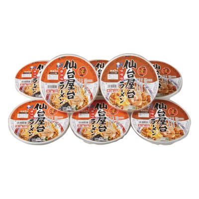 仙台屋台しょうゆラーメン<4ケ>+味噌ラーメン<4ケ> 8人前