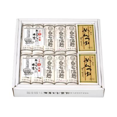 白石温麺 温麺とつゆセット DT-17