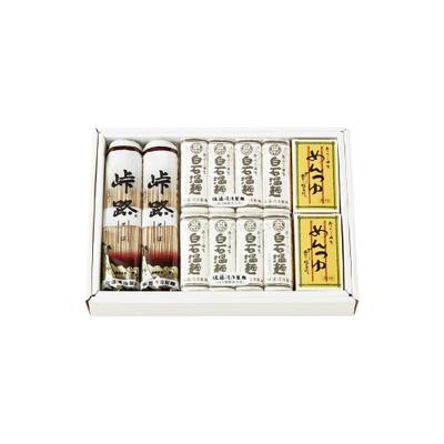 麺と特製つゆセット NT-20