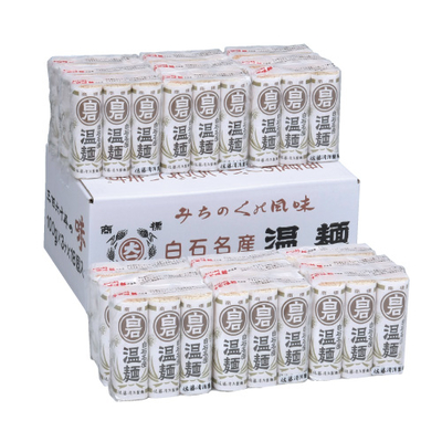 白石温麺 白石温麺徳用箱3×18