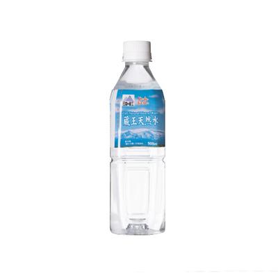蔵王天然水