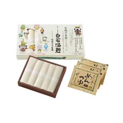 白石温麺 KT-10 <3人前つゆ付き>