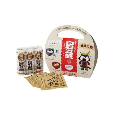 白石温麺 キャリーケース<3人前つゆ付き>