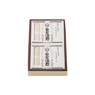 特選白石温麺 温麺M-10