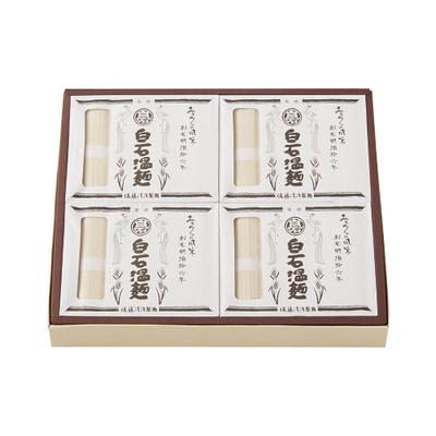 特選白石温麺 温麺M-20