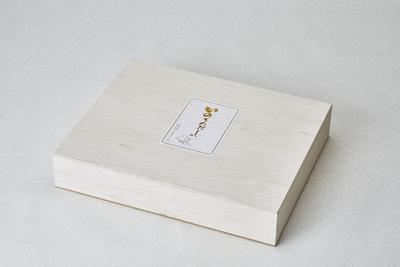 桐箱代金 「いのちのだし」クラフト袋が2~3袋入ります。