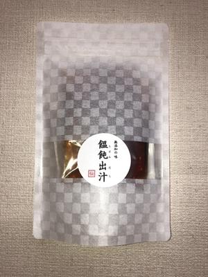 中やひち八 出汁パック付き調味液 饂飩出汁2人分(50ml×2)