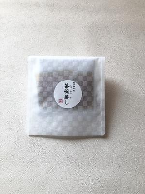 中やひち八 調味液 茶碗蒸し4人分(20ml×2)