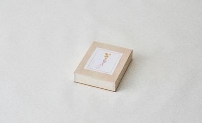 いのちのだし(10g×2)桐箱入り※ご注文個数によりお時間をいただく場合がございます。