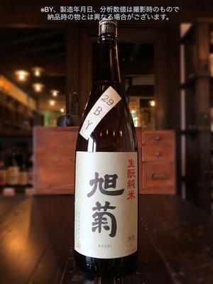 旭菊 生酛純米酒 1800ml