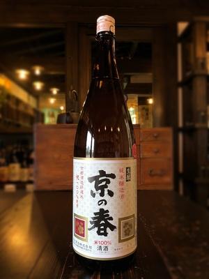 京の春 生酛特別純米酒 1800ml