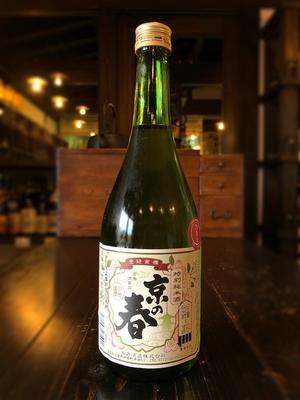 京の春 特別純米酒 阿波山田錦 720ml