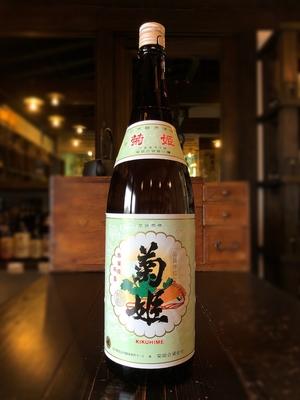 菊姫 姫 普通酒 1800ml