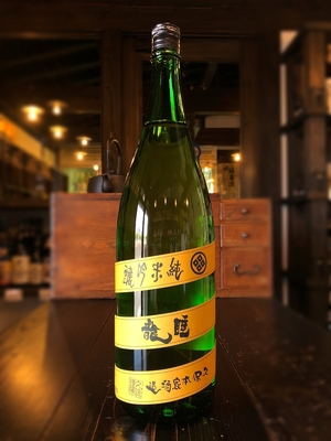 睡龍 純米吟醸 黄 1800ml