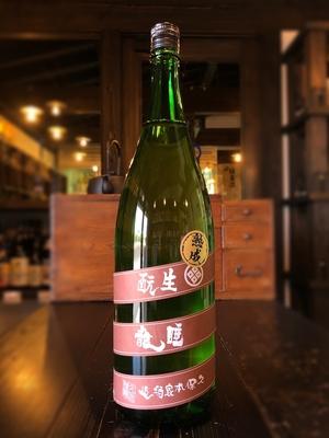 睡龍 生酛純米酒 熟成 茶 1800ml