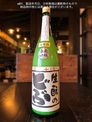 生酛のどぶ 活性生原酒 1800ml