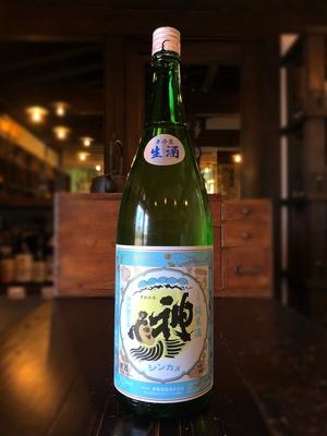 神亀 純米Light生酒 1800ml
